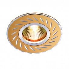 Встраиваемый светильник в стиле модерн | 369772