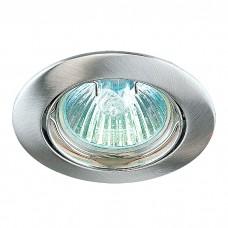 Стандартный встраиваемый поворотный светильник в стиле минимализм | 369103