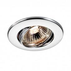 Встраиваемый поворотный светильник в стиле минимализм | 369693
