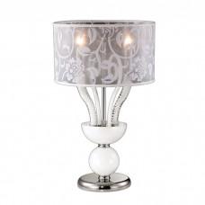 Настольная лампа в стиле модерн | 2536/2T