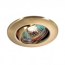 Встраиваемый поворотный светильник в стиле минимализм | 369691