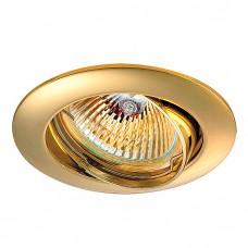 Стандартный встраиваемый поворотный светильник в стиле минимализм | 369102