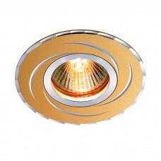 Встраиваемый светильник в стиле модерн | 369769