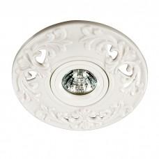 Встраиваемый декоративный светильник в стиле модерн | 370202