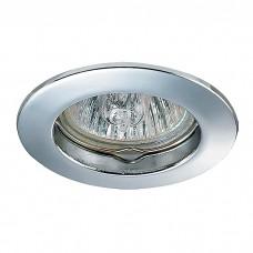Встраиваемый светильник в стиле минимализм | 369200