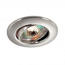 Встраиваемый поворотный светильник в стиле минимализм | 369694