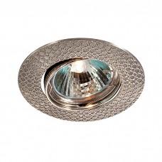 Встраиваемый поворотный светильник в стиле минимализм | 369626