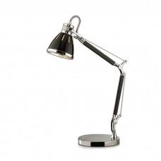 Настольная лампа для кабинета и офиса | 2338/1T