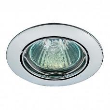 Стандартный встраиваемый поворотный светильник в стиле минимализм | 369101